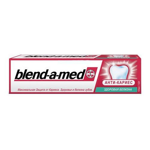 Blend-a-med АнтиКариес Здоровая белизна 100 мл