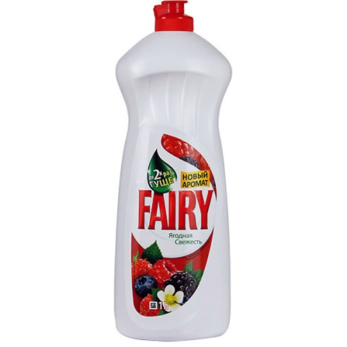 Cредство для мытья посуды FAIRY 1л Ягодная свежесть