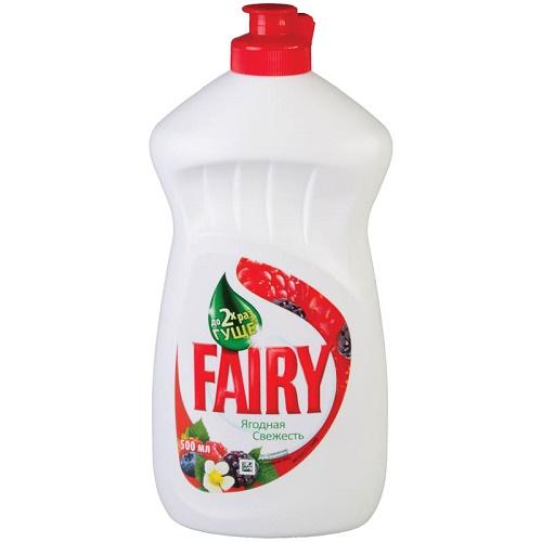 Cредство для мытья посуды FAIRY 500мл Ягодная свежесть