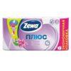 Туалетная бумага Zewa 2-х слойная 8 рулонов Сирень