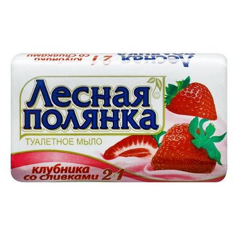 Туалетное мыло Лесная полянка Земляника 90 г