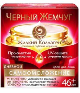 https://www.bitovayahimiyaoptom.ru/