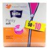 """Ежедневные прокладки """"Bella Panty Soft"""" 60 шт"""