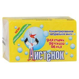 """Мыло хозяйственное """"Аистенок Для детского белья"""" 200 г"""