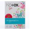 """Ежедневные прокладки """"Kotex Lux Normal"""" 20 шт"""
