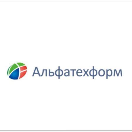 Бытовая химия и косметические средства от производителя АльфаТехФорм
