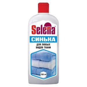 """Синька """"Selena Для любых видов тканей"""" 250 мл"""