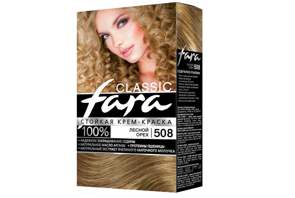 Fara classic