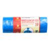 Пакеты для мусора Эконом 120л10шт синие (ПМ-120-10)