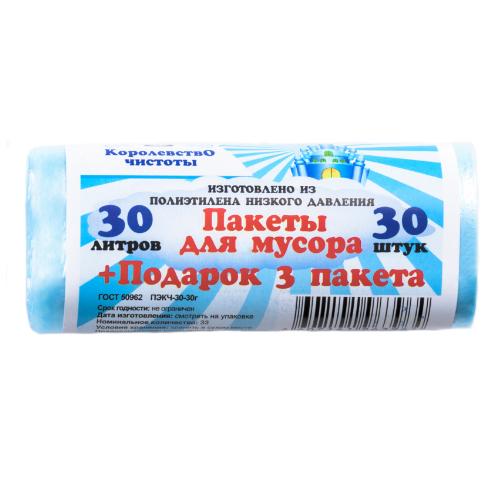 Пакеты для мусора Королевство чистоты 30л30шт (ПЭКЧ-30-30г)