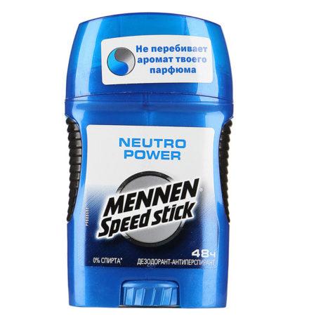 MennenSpeedstick: защита от пота даже в экстремальных условиях