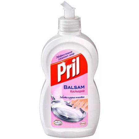 Pril: идеально чистая посуда и забота о коже рук