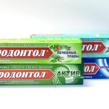 Пародонтол: для здоровья зубов