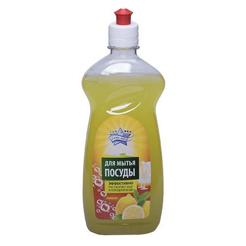 "Средство для мытья посуды Семь Звёзд ""Лимон"", 500 мл"