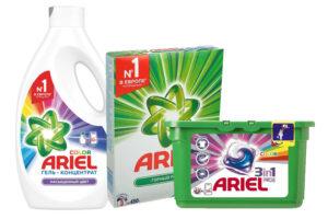 Средства для стирки одежды Ariel (Ариэль)оптом