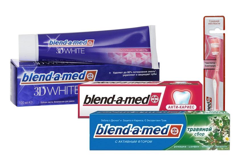 Зубные пасты и зубные щетки Blend-a-Med (Бленд-а-Мед)оптом